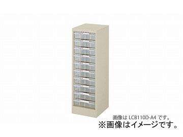 ナイキ/NAIKI パンフレットケース B4深型1列10段 LCB110D-B4 315×400×880mm