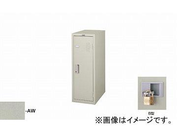 ナイキ/NAIKI ミニロッカー(組み合わせタイプ) ウォームホワイト LKM1B-AW 317×515×906mm