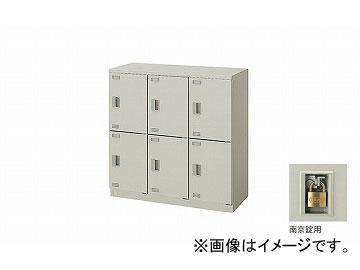 ナイキ/NAIKI スクールロッカー(扉付) 6人用 南京錠用 ウォームホワイト SL0909N-6-AW 900×380×900mm