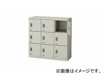 ナイキ/NAIKI スクールロッカー(扉付) 9人用 錠なし ウォームホワイト SL0909S-9-AW 900×380×900mm