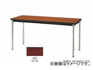 ナイキ/NAIKI 会議用テーブル KM-ST型 ローズ KM0990S-R 900×900×700mm