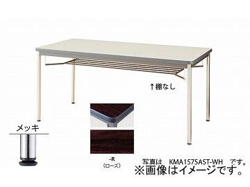 ナイキ/NAIKI 会議用テーブル メッキ丸脚・ソフトエッジ巻き ローズ KMA0990AM-R 900×900×700mm
