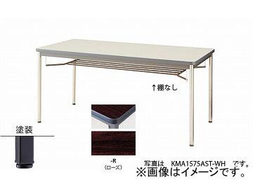 ナイキ/NAIKI 会議用テーブル 塗装角脚・ソフトエッジ巻き ローズ KMA0990BB-R 900×900×700mm