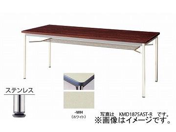 ナイキ/NAIKI 会議用テーブル ステンレス丸脚・共張り ホワイト KMD0990AST-WH 900×900×700mm