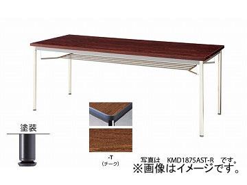 ナイキ/NAIKI 会議用テーブル 塗装丸脚・共張り チーク KMD0990ABT-T 900×900×700mm