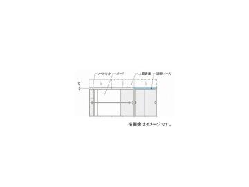ナイキ/NAIKI ネオス/NEOS 調整ベース ウォームホワイト SBB9040-AW 899×400×42mm