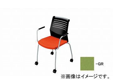 ナイキ/NAIKI 会議用チェアー 肘掛付 4本脚キャスター付/背ヌード グリーン E291C-GR 600×590×822mm