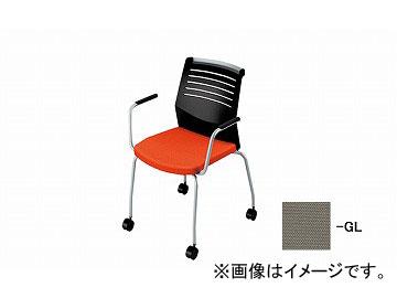ナイキ/NAIKI 会議用チェアー 肘掛付 4本脚キャスター付/背ヌード グレー E291C-GL 600×590×822mm
