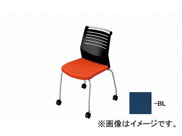 ナイキ/NAIKI 会議用チェアー 4本脚キャスター付/背ヌード ブルー E290C-BL 532×590×822mm