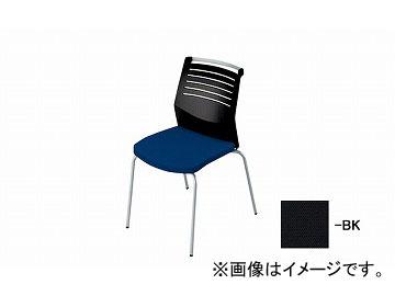 ナイキ/NAIKI 会議用チェアー 4本脚/背ヌード ブラック E290-BK 508×570×822mm