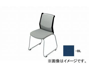 ナイキ/NAIKI 会議用チェアー ループ脚/背パット ブルー E292F-BL 508×561×822mm