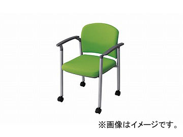 ナイキ/NAIKI 会議用チェアー 肘掛付 キャスター付 グリーン E249FC-GR 590×535×775mm