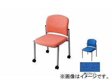 ナイキ/NAIKI 会議用チェアー キャスター付 ブルー E248FC-BL 525×535×775mm