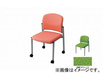 ナイキ/NAIKI 会議用チェアー キャスター付 グリーン E248FC-GR 525×535×775mm