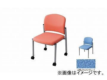 ナイキ/NAIKI 会議用チェアー キャスター付 ライトブルー E248FC-LBL 525×535×775mm