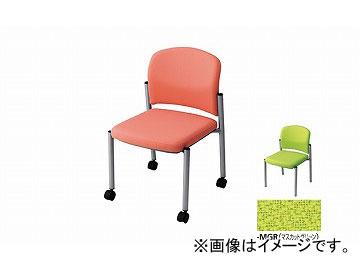 ナイキ/NAIKI 会議用チェアー キャスター付 マスカットグリーン E248FC-MGR 525×535×775mm