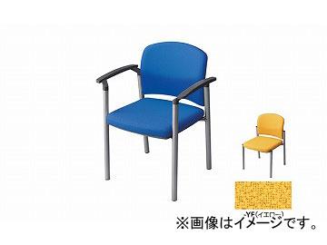 ナイキ/NAIKI 会議用チェアー 肘掛付 イエロー E249F-YE 590×535×775mm