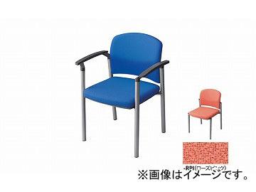 ナイキ/NAIKI 会議用チェアー 肘掛付 ローズピンク E249F-RPI 590×535×775mm