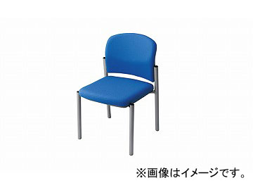 ナイキ/NAIKI 会議用チェアー ブルー E248F-BL 510×535×775mm