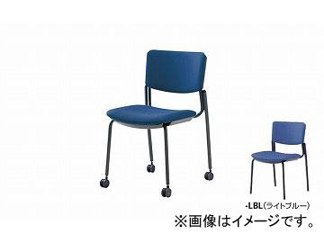 ナイキ/NAIKI ネオス/NEOS 会議用チェアー 4本脚タイプ/キャスター付 ライトブルー E217BC-LBL 495×545×765mm