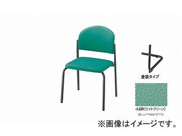 ナイキ/NAIKI 会議用チェアー 4本脚/塗装タイプ ライトグリーン E163B-LGR 498×530×780mm