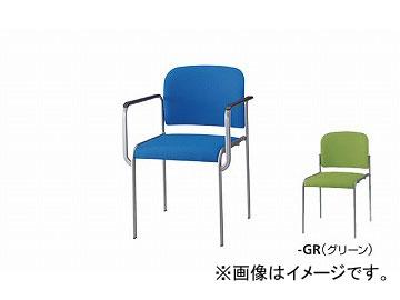 ナイキ/NAIKI 会議用チェアー 肘掛付 4本脚タイプ グリーン E254F-GR 518×546×760mm