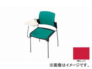 ナイキ/NAIKI 会議用チェアー メモ台付 4本脚タイプ レッド E245F-RE 600(755)×597×800mm