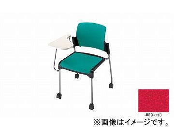 ナイキ/NAIKI 会議用チェアー メモ台付 4本脚タイプ/キャスター付 レッド E245FC-RE 612(765)×640×800mm