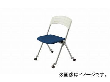 ナイキ/NAIKI 会議用チェアー ブルー E404FC-BL 623×500×795mm