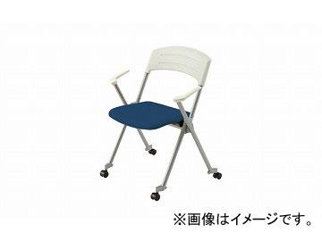 ナイキ/NAIKI 会議用チェアー 肘掛付 ブルー E405FC-BL 630×500×795mm