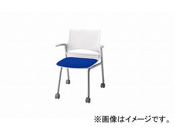 ナイキ/NAIKI 会議用チェアー 肘掛付 ブルー E275-1F-BL 585×575×760mm