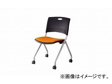 ナイキ/NAIKI 会議用チェアー オレンジ E328F-OR 589×552×818mm