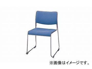 ナイキ/NAIKI 会議用チェアー ループ脚/ステンレスタイプ ライトブルー E854F-LBL 500×520×755mm