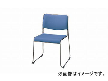 ナイキ/NAIKI 会議用チェアー ループ脚/ステンレスタイプ ライトブルー E854-LBL 495×500×750mm