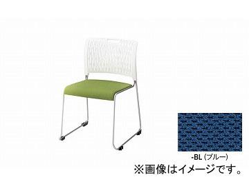 ナイキ/NAIKI 会議用チェアー シェルカラーホワイト ブルー E415F-3-BL 505×544×768mm