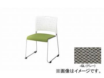 ナイキ/NAIKI 会議用チェアー シェルカラーホワイト グレー E415F-3-GL 505×544×768mm