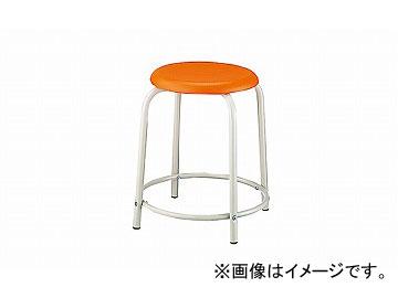 ナイキ/NAIKI 丸イス 420mmタイプ オレンジ E122-OR 450×450×420mm
