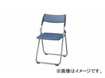 ナイキ/NAIKI 折りたたみイス ライトブルー E608P-LBL 472×460×750mm