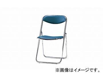 ナイキ/NAIKI 折りたたみイス ブルー E656PM-BL 477×495×775mm