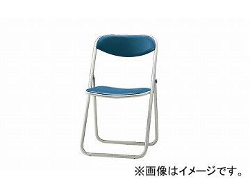 ナイキ/NAIKI 折りたたみイス ブルー E656P-BL 477×495×775mm