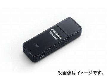 送料無料 ナイキ NAIKI 23×69×9mm 大幅値下げランキング 出色 ワイヤレスモジュール ET-WM200