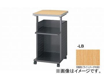 ナイキ/NAIKI OAワゴン ライトバーチ NTS045PW-LB 450×500×770mm