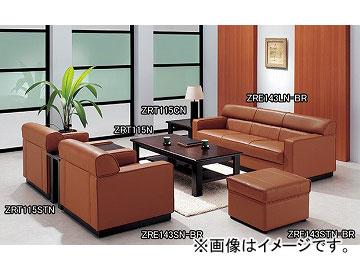 ナイキ/NAIKI コーナーテーブル ZRT115CN 650×650×400mm