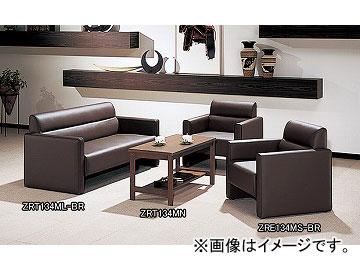 ナイキ/NAIKI アームチェアー ブラウン ZRE134MS-BR 685×675×680mm