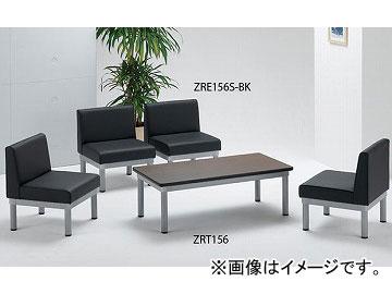 ナイキ/NAIKI アームレスチェアー ブラック ZRE156S-BK 560×560×695mm