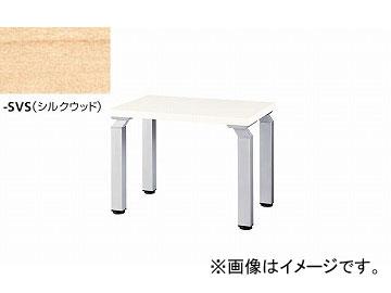 ナイキ/NAIKI サイドテーブル 450mm シルクウッド WKD046-SVS 450×600×450mm