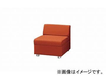 ナイキ/NAIKI アームレスチェアー オレンジ ZRE42SS-OR 590×680×590mm