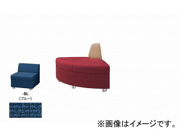 ナイキ/NAIKI Rコーナーチェアー ブルー ZRE42RC-BL 690×690×590mm