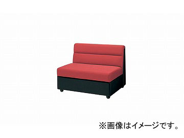 ナイキ/NAIKI ロビーシリーズ99 2人掛チェアー レッド RC992S-RE 920×720×700mm