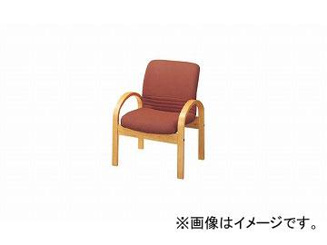 ナイキ/NAIKI ロビーシリーズ97 アームチェアー ブラウン RC971SF-BR 595×640×775mm